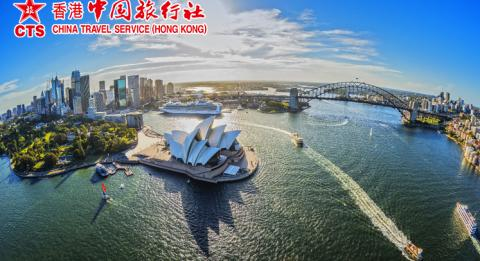 Discover the new Sydney