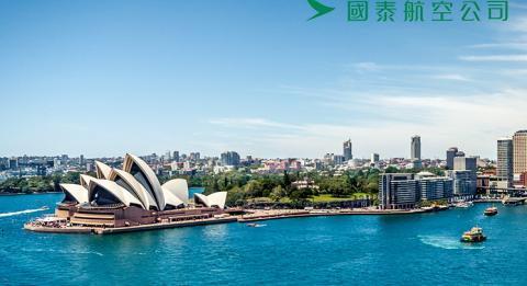 Sydney Harbour, Sydney City, New South Wales
