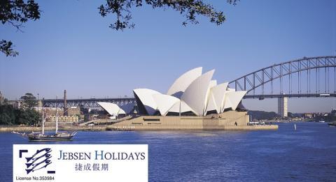 Opera House & Harbour Bridge, Sydney Harbour