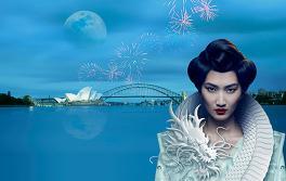 Handa 悉尼海港歌劇節(Handa Opera on Sydney Harbour):杜蘭朵(Turandot)
